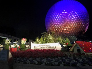 Luxury-Disney-Villa-EPCOT-Festival-of-the-holidays